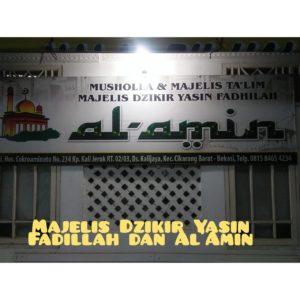 News Bekasi Reborn Majlis Ta'lim Al'Amin dan Majlis Dzikir Yasin Fadilah Menggelar Santunan Anak Yatim Piatu di Kediaman H.M Amin Fauzi